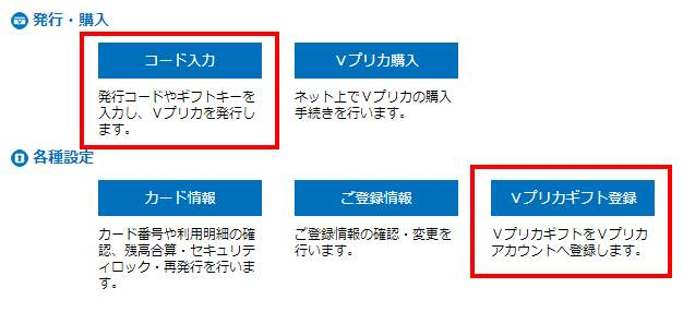 トリプルXエックスエロ動画Vプリカ料金・入会登録方法6