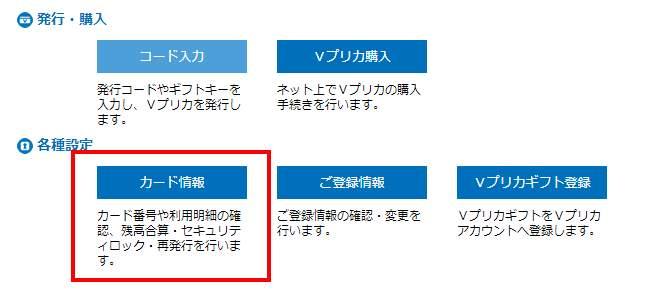 トリプルXエックスエロ動画Vプリカ料金・入会登録方法8